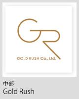 cb_goldrush.jpg