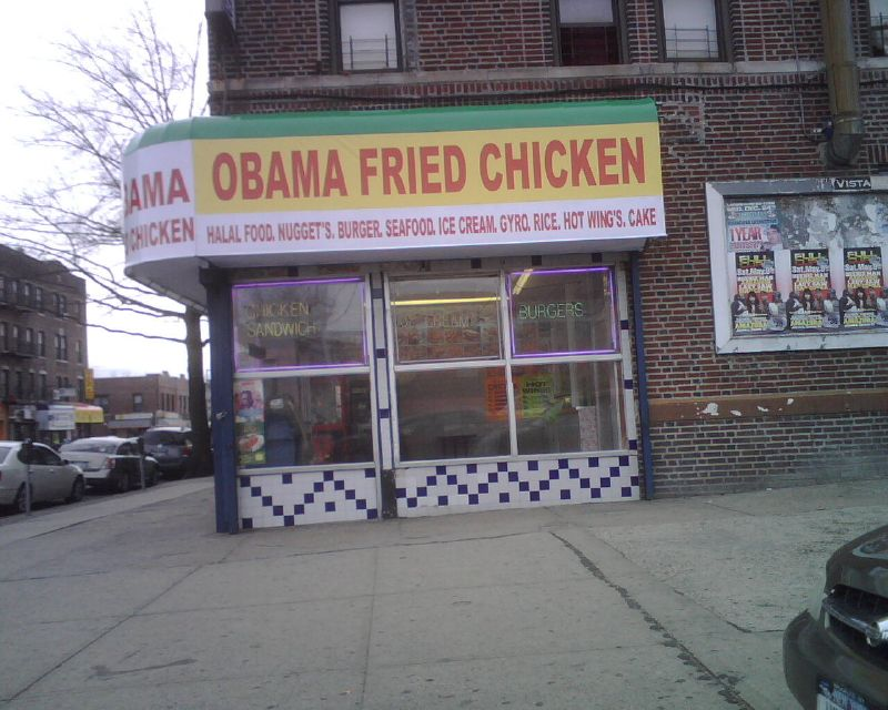 Obama fried chicken by sometimesdee. CC BY 2.0 via Flickr