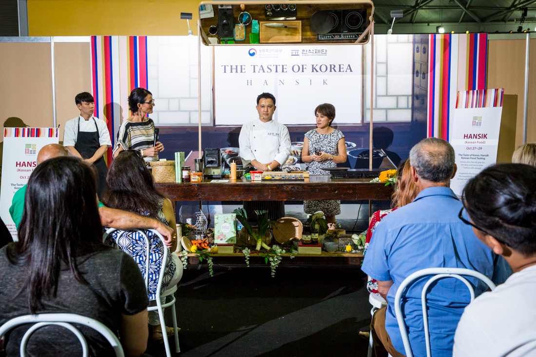 Enter the Korean Food Foundation GFWS Stand Gallery - Password required.