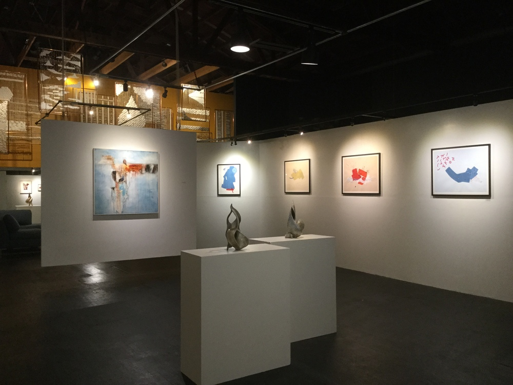My artworks on the right wall: The Admiral, Northern Exposure (Reindeer), Incursion, and Constellation