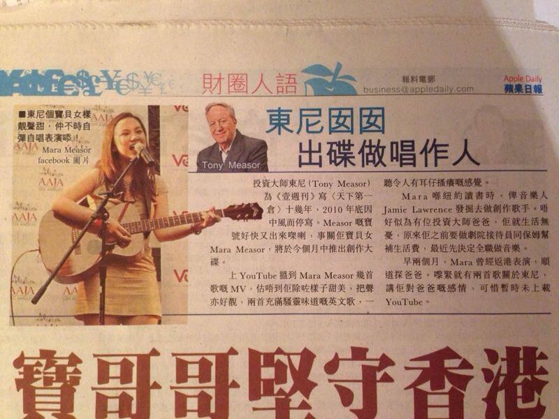 Apple Daily (Hong Kong), 8/2/2013