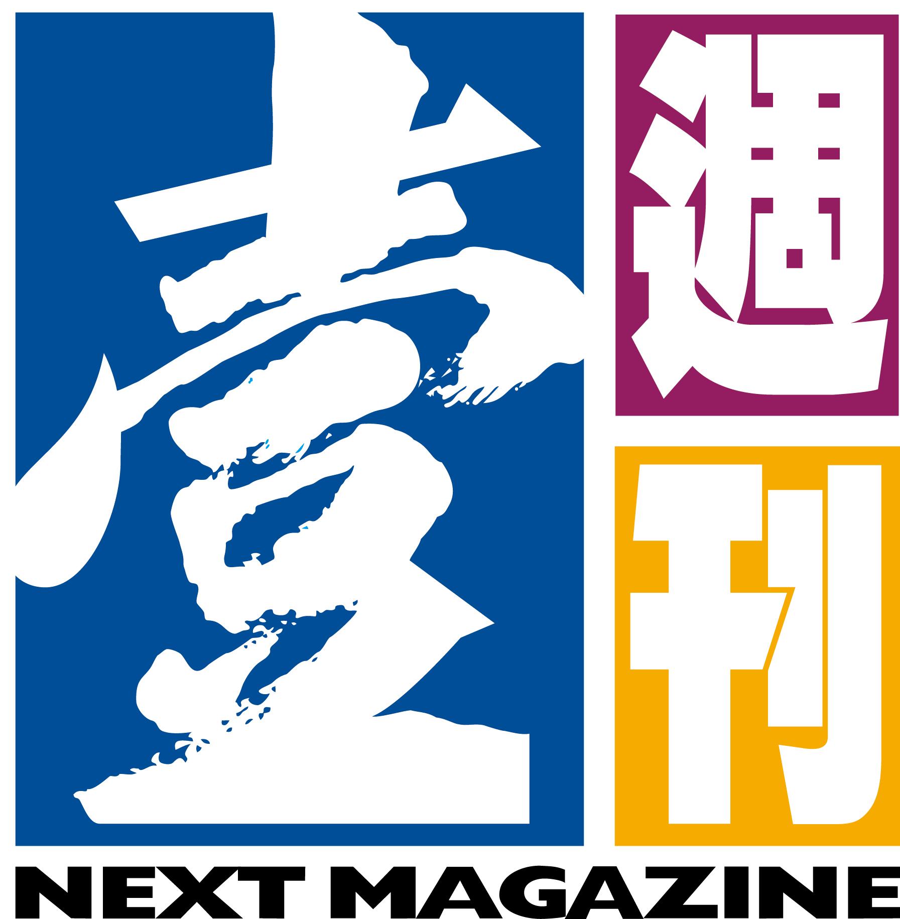 N_M_+Logo.jpg
