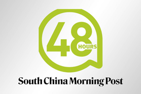airplay-news-scmp-48hrs.jpg
