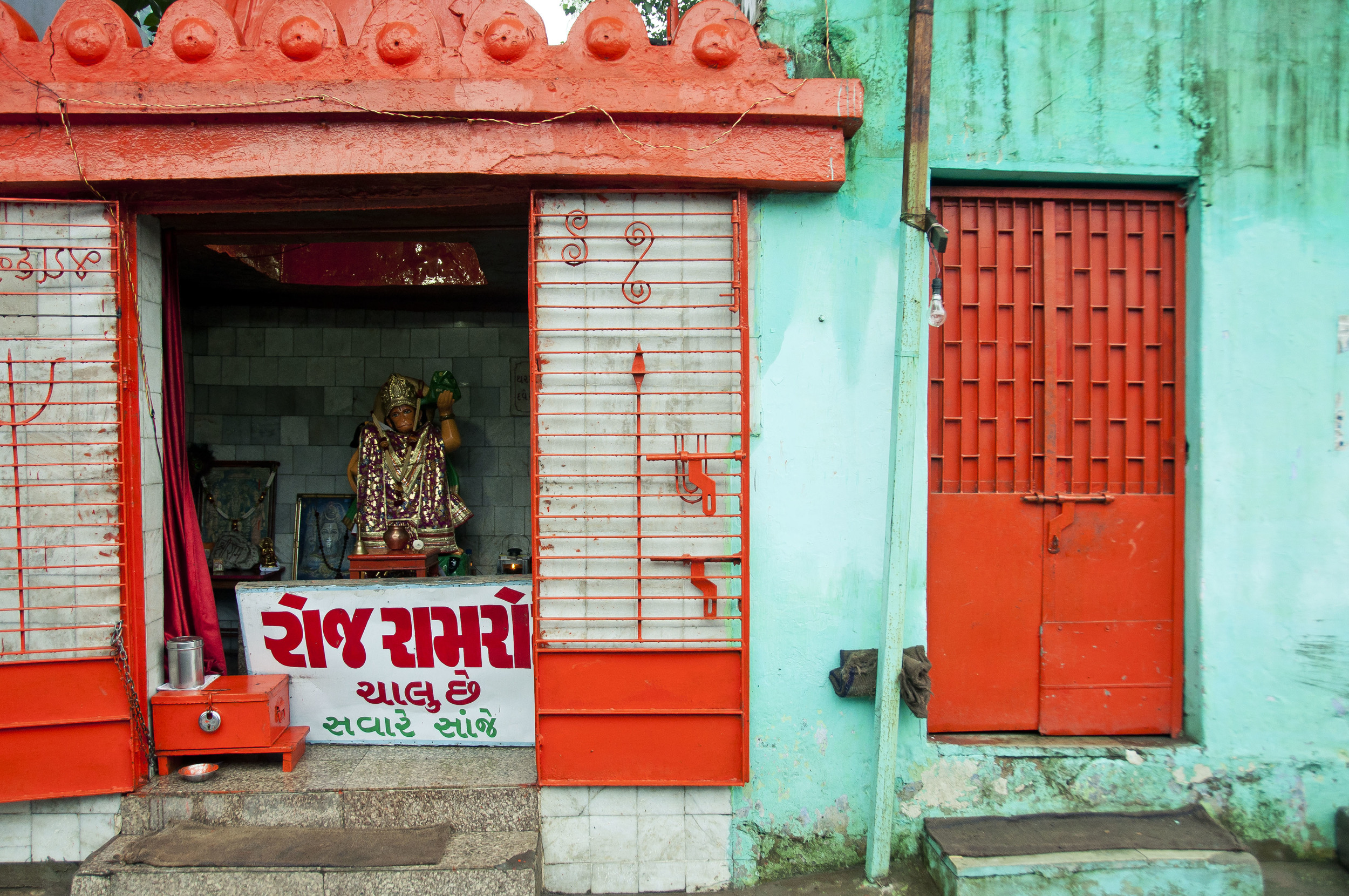 AhmedabadDayTwo111.jpg