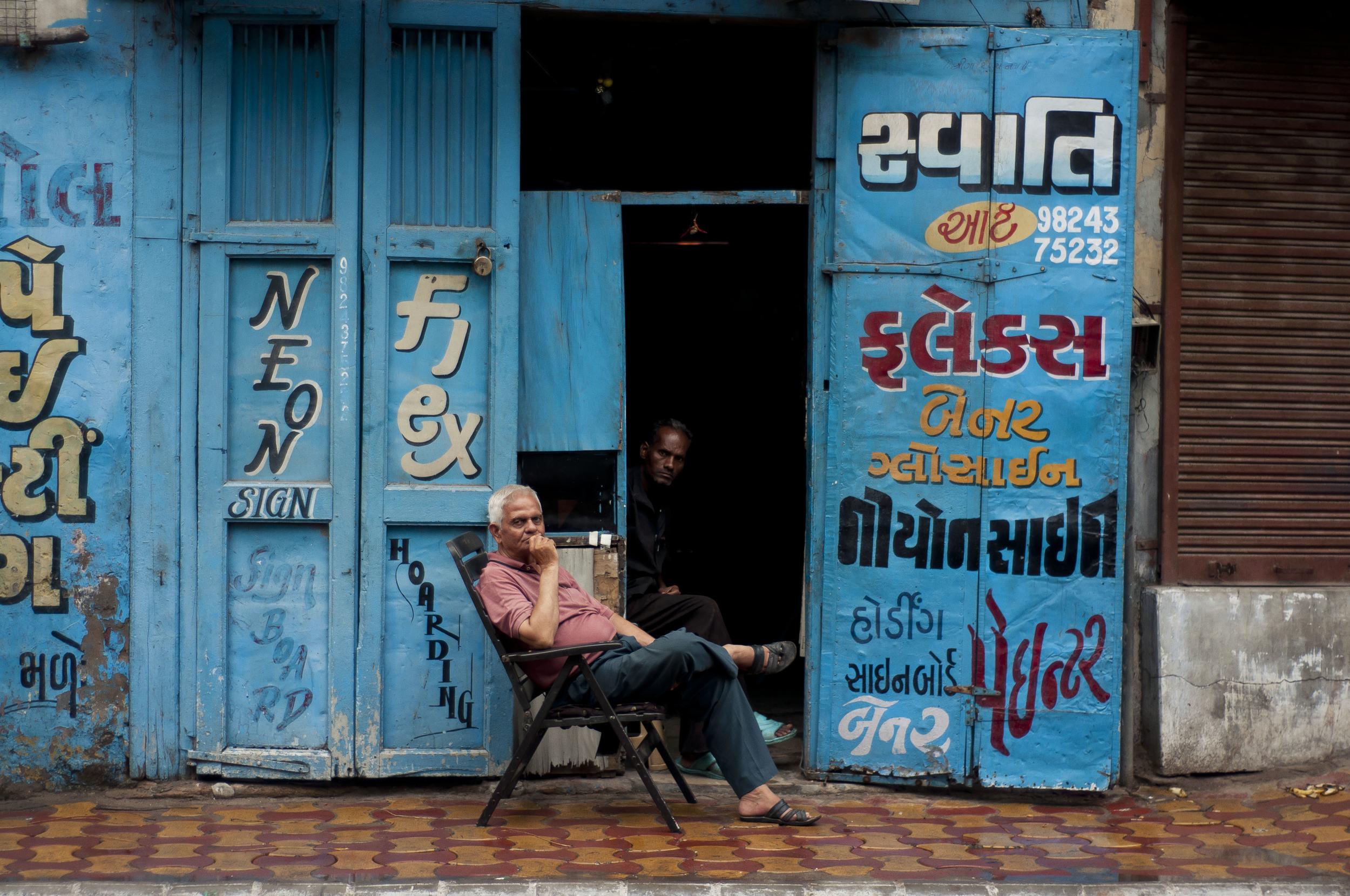 AhmedabadDayTwo041.jpg