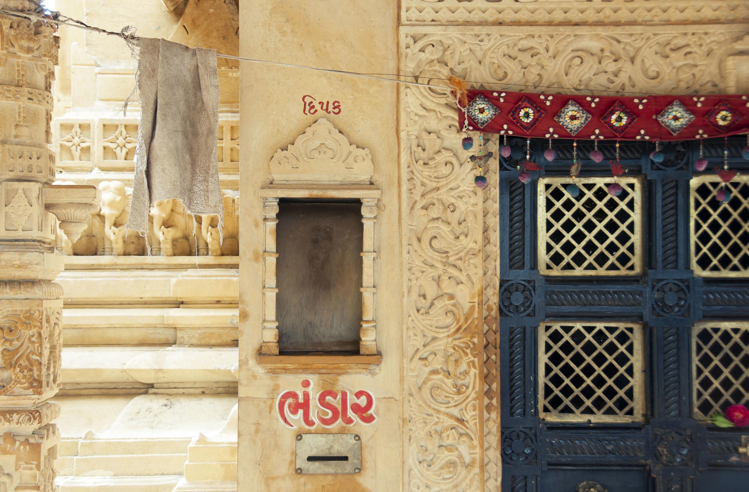 AhmedabadDayTwo011.jpg