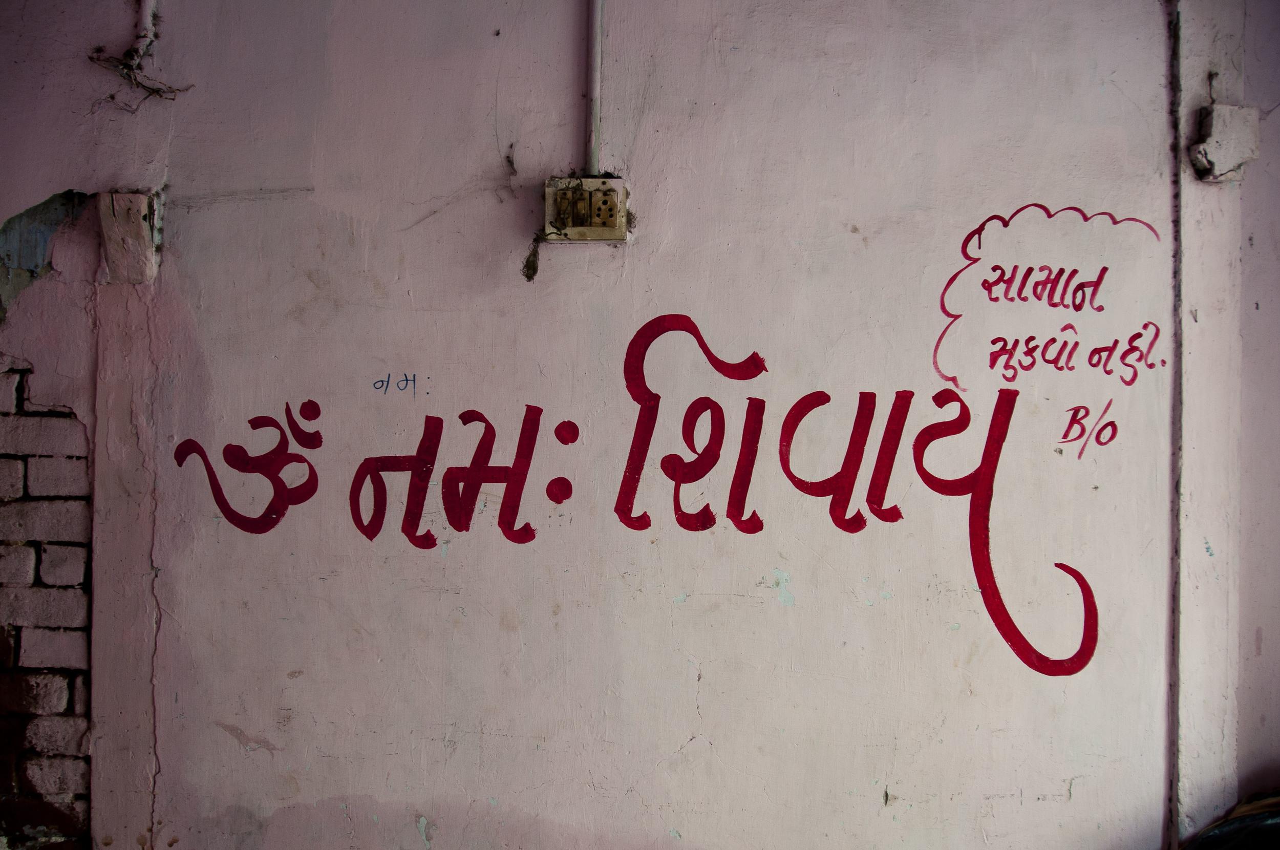 AhmedabadDayOne291.jpg