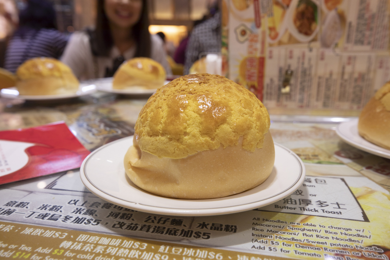The most delicious pineapple bun I've ever tasted!