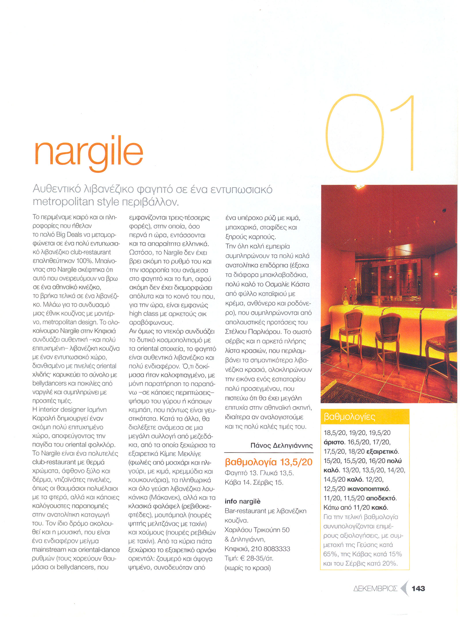 narghile9.jpg