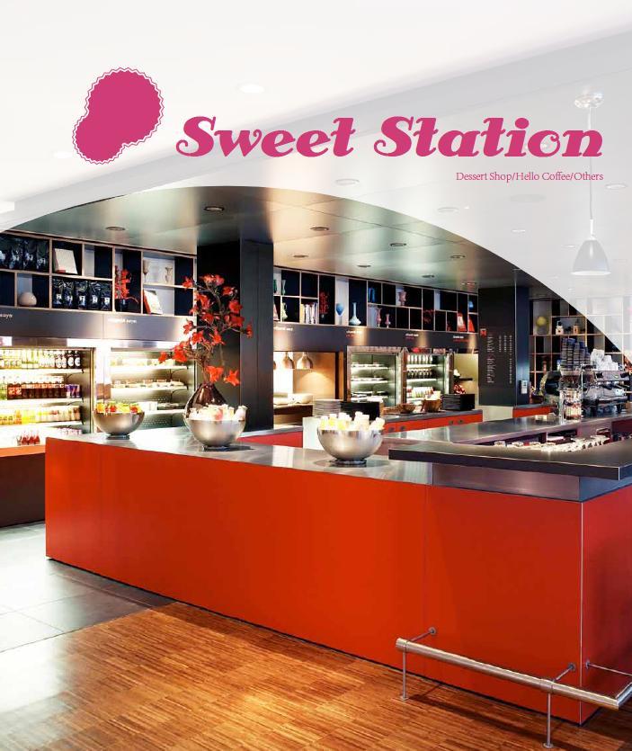 SweetStation01.JPG