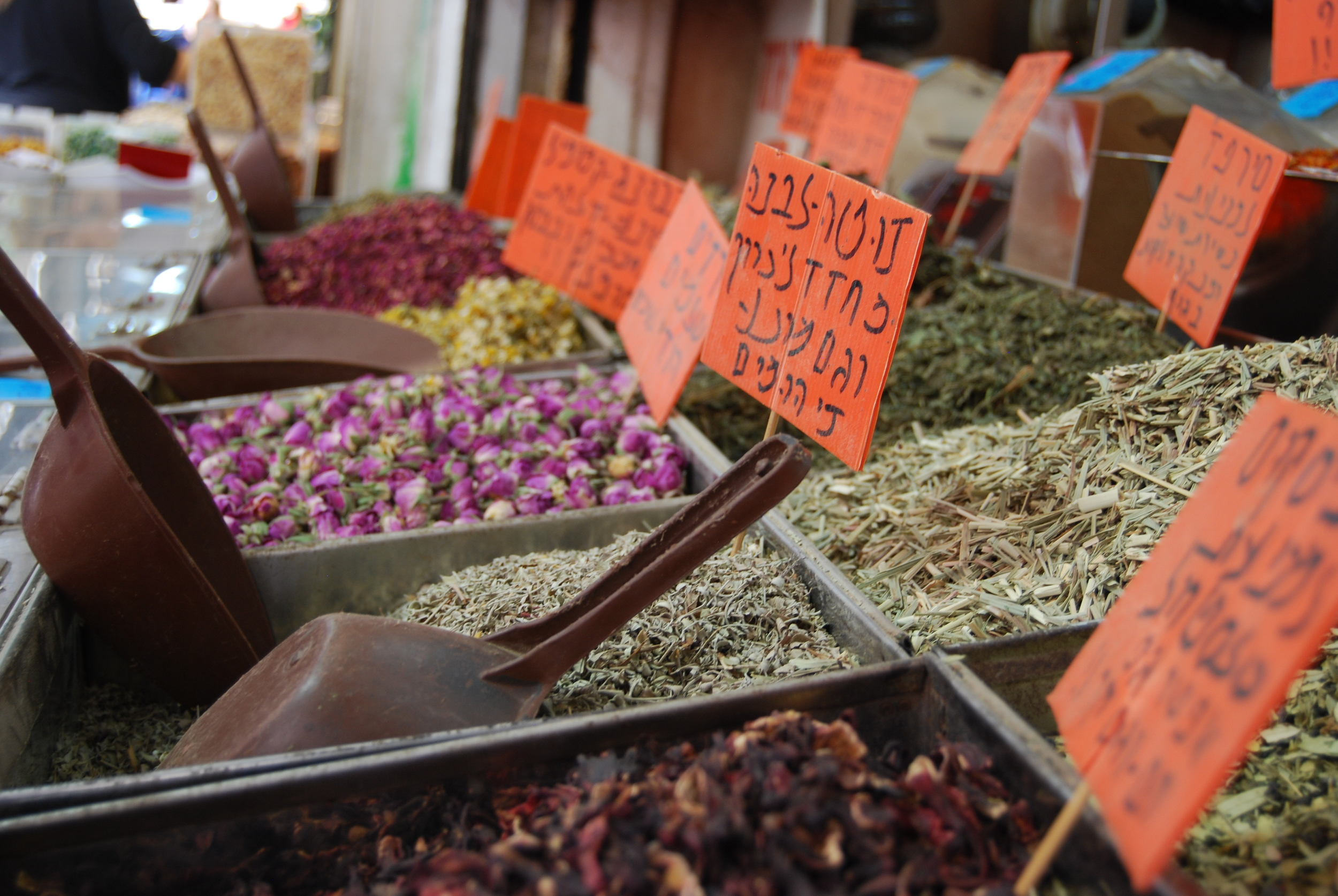 Levinsky Spices