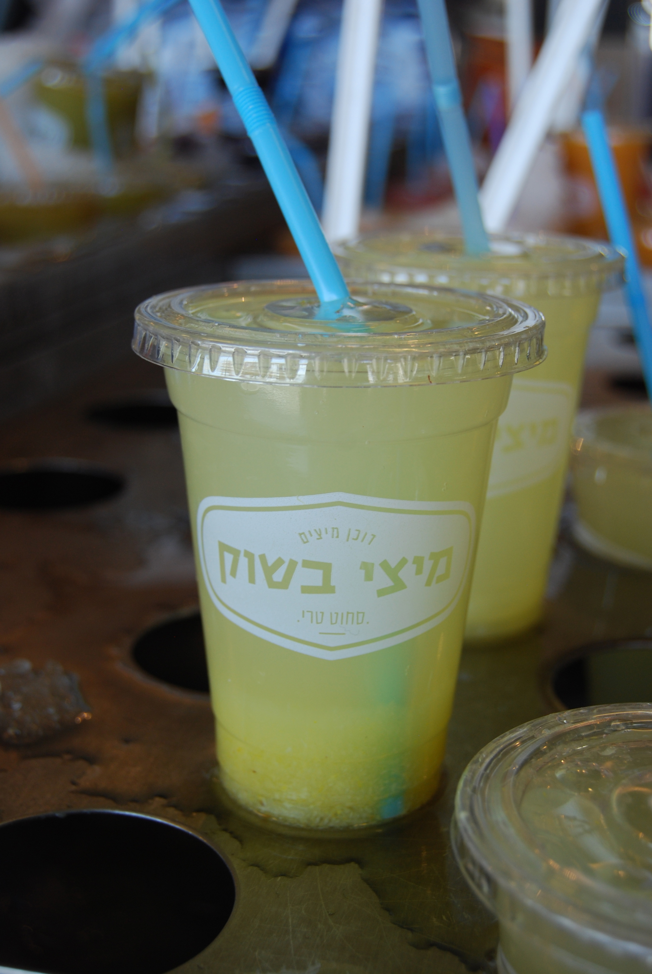 Port Market Juice