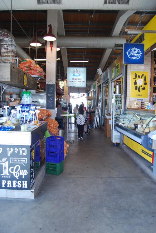 Tel Aviv Farmer's Market