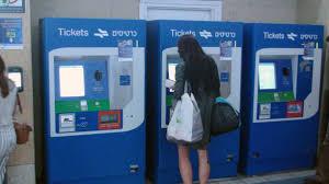 Ticketing machine. Photo: iStock