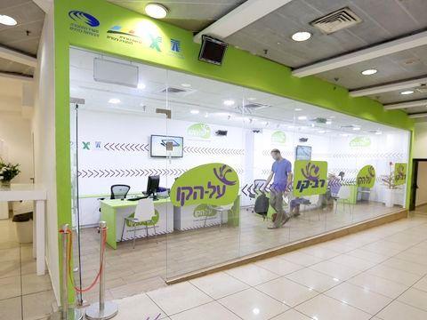 Rav Kav Service Center.  Photo: News1