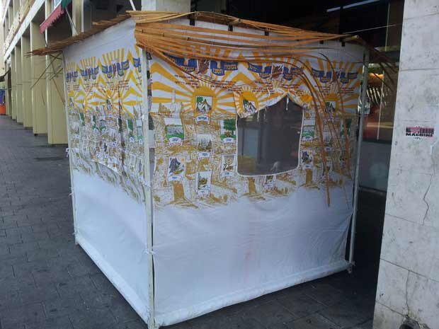 A Sukkah structure. Photo courtesy of Traveling Israel