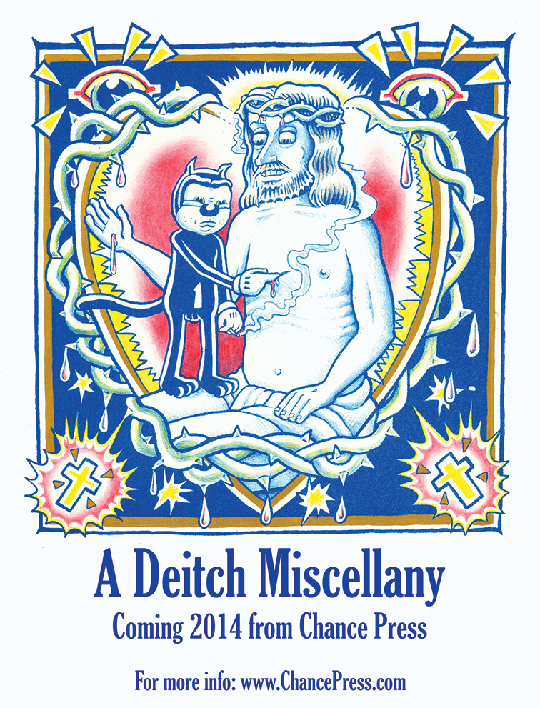 deitch flyer.jpg
