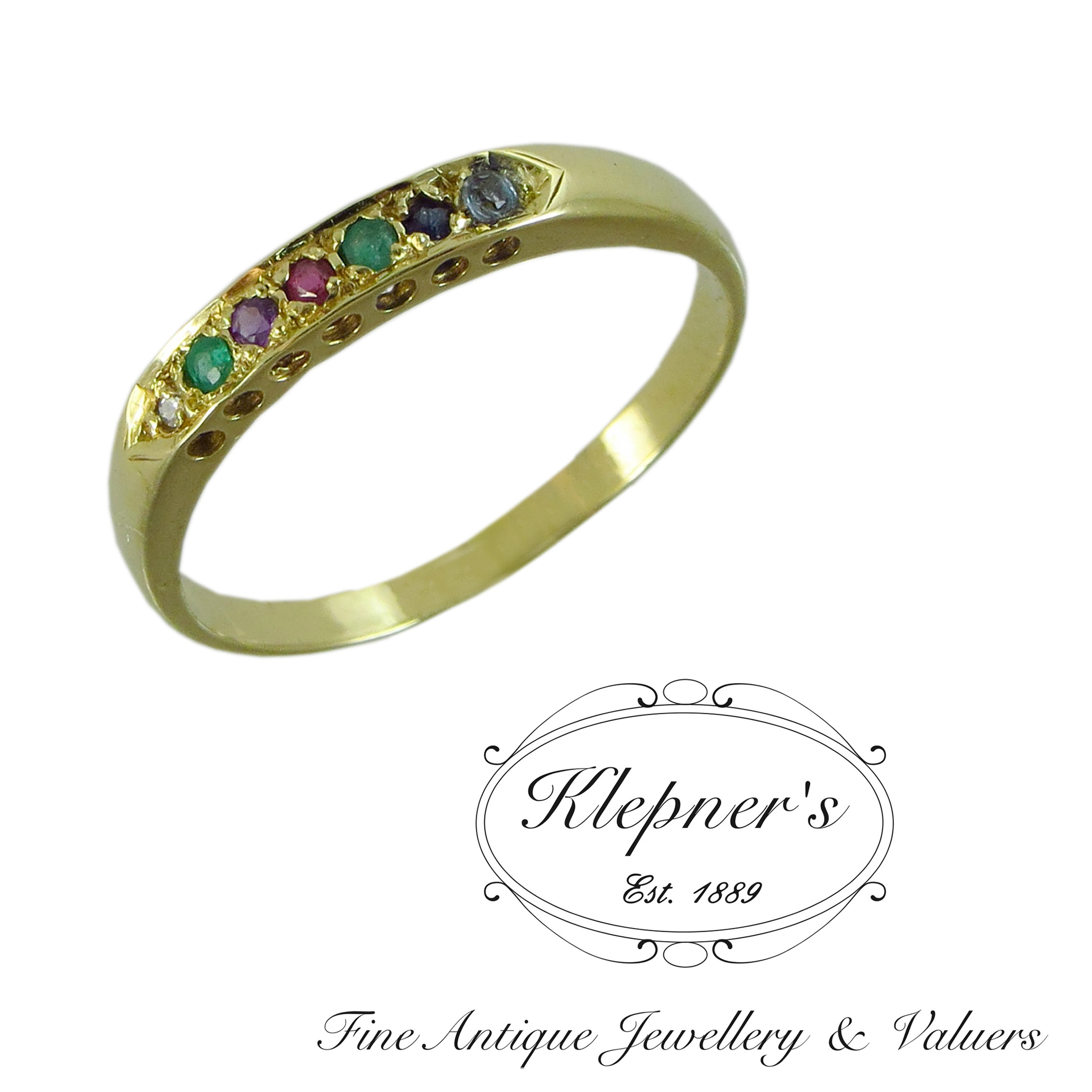 DEAREST Antique Ring