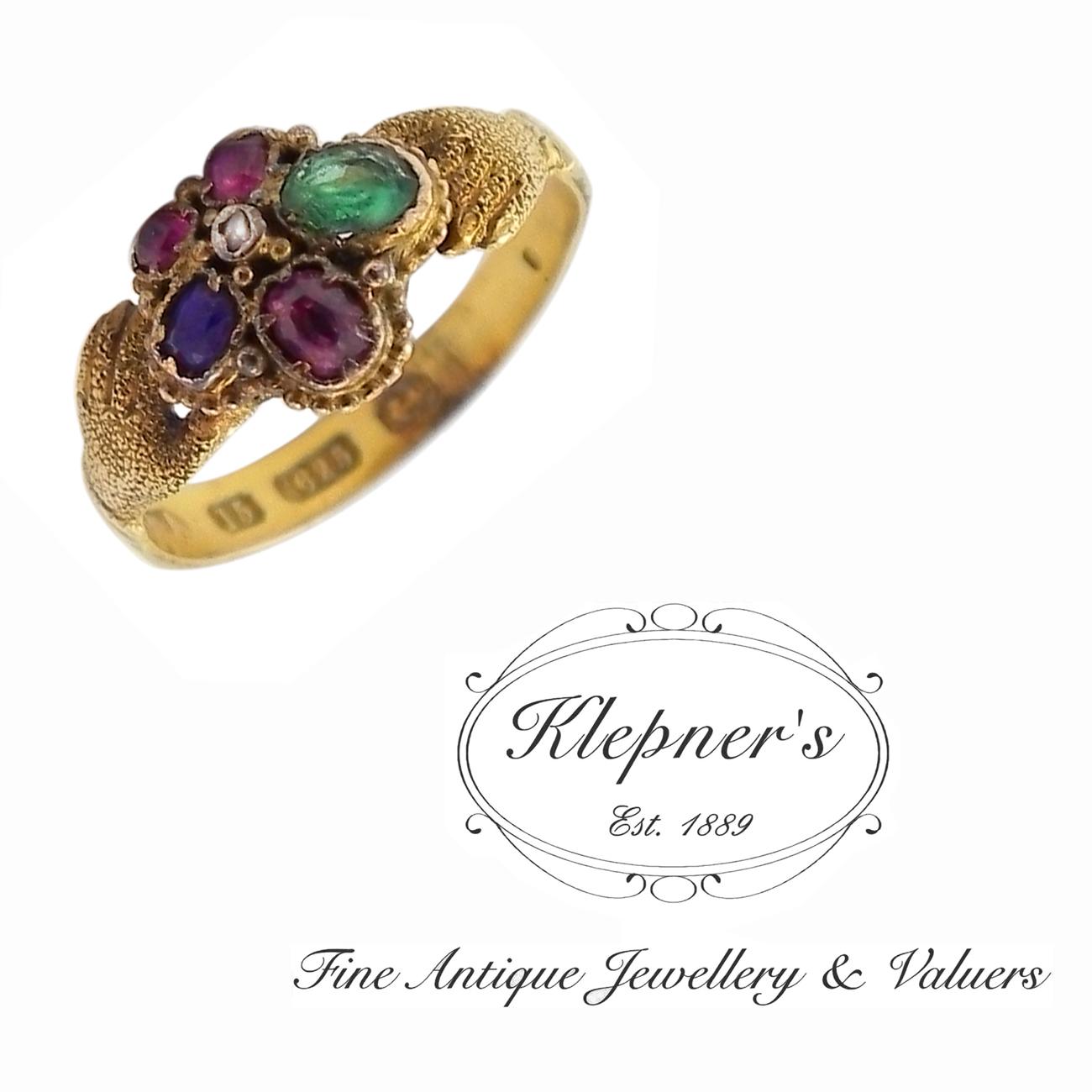 Antique Regard Ring