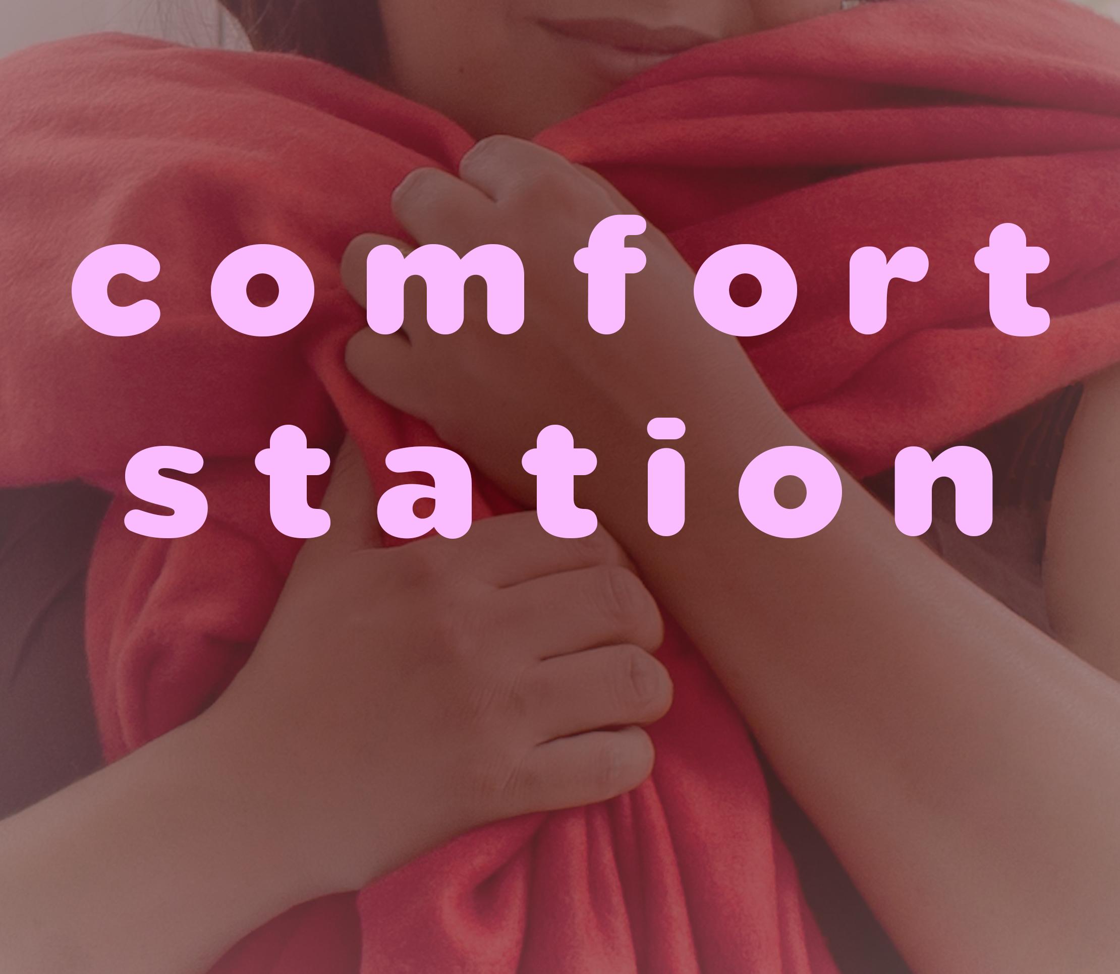 Comfort Station logo