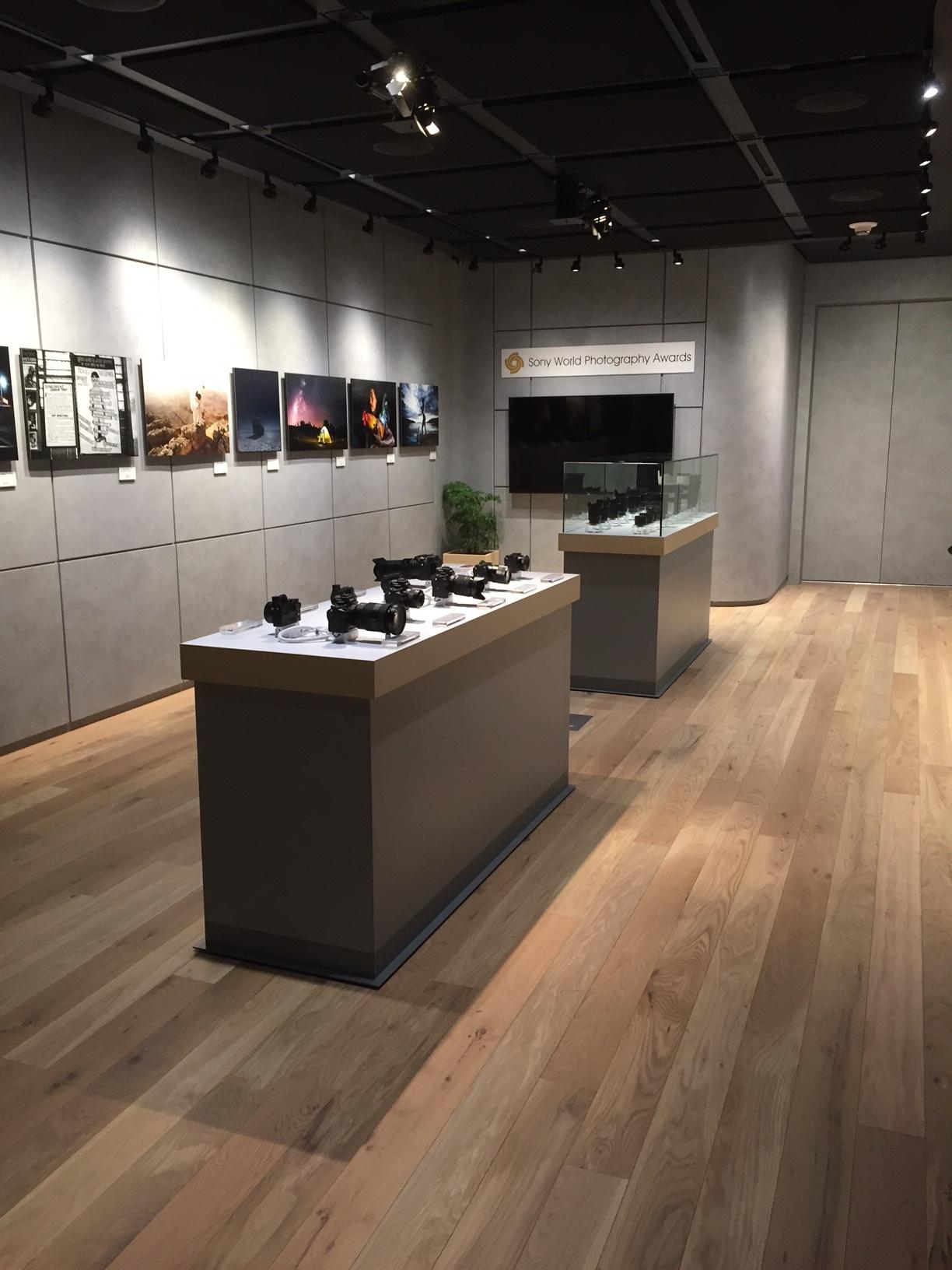 Sony Square display units