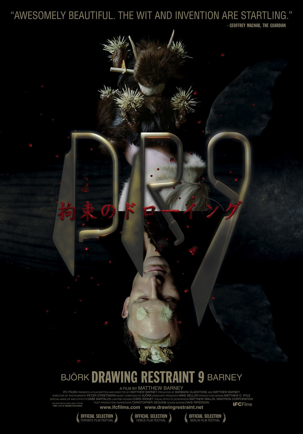 Theatrical poster for Drawing Restraint 9 staring Bjork. I worked as Visual Effects Supervisor on the project.