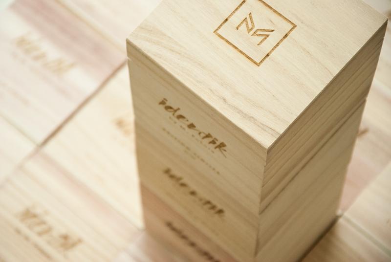 Boîte en bois personnalisée