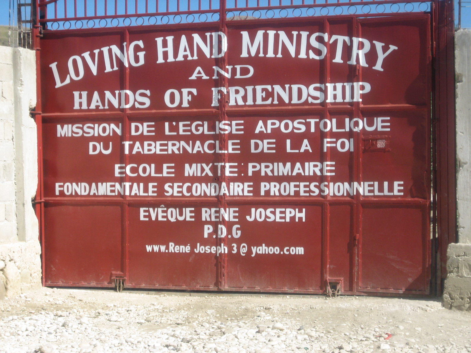 Rene Joseph Gate.jpg