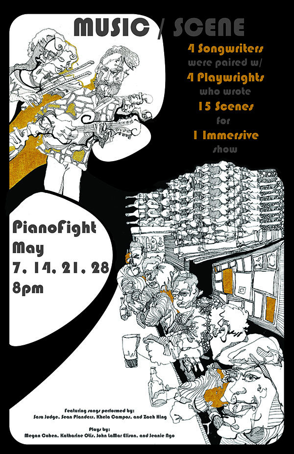 piano_fight2018.jpg