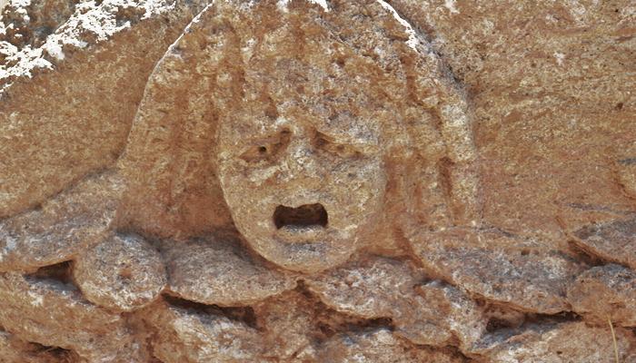 Stone_Faced_Fear.jpg