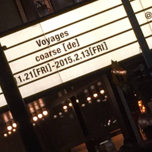 voyages_1.jpg