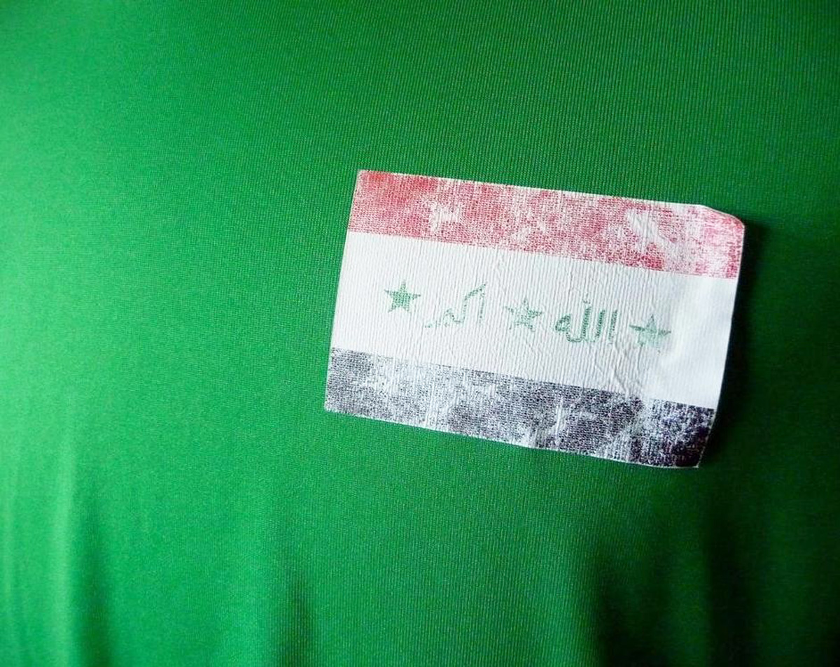 iraq-home-football-shirt-2007-s_20541_2.jpg