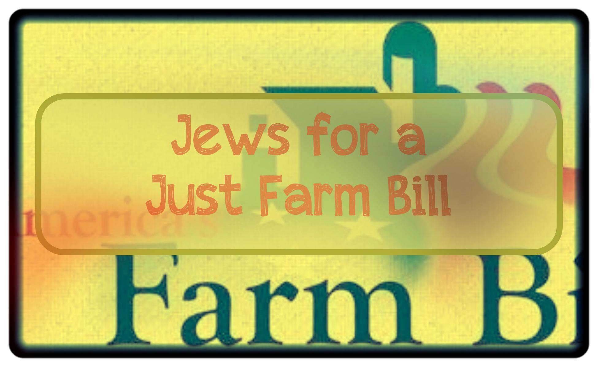 JewsJustFarmBill.jpg