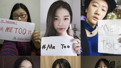 The #MeToo movement in China has been gathering pace in recent weeks.