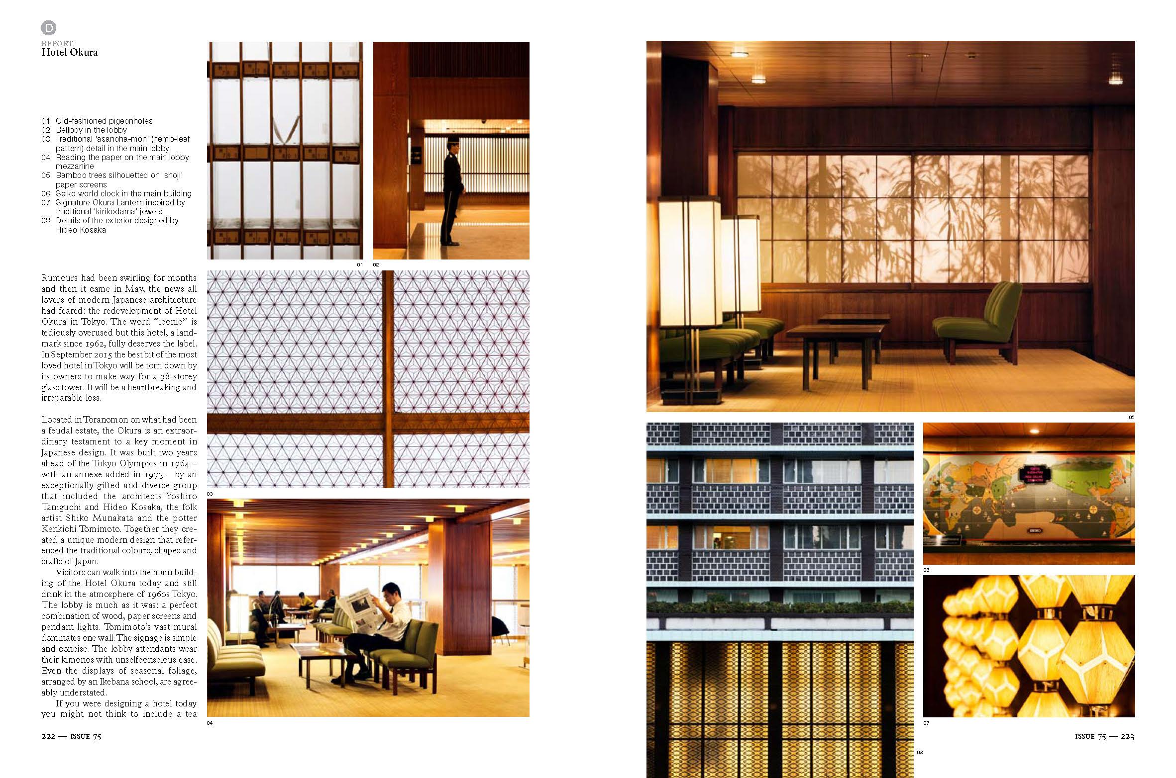 Martin Adolfsson - Hotel okura for monocle magazine