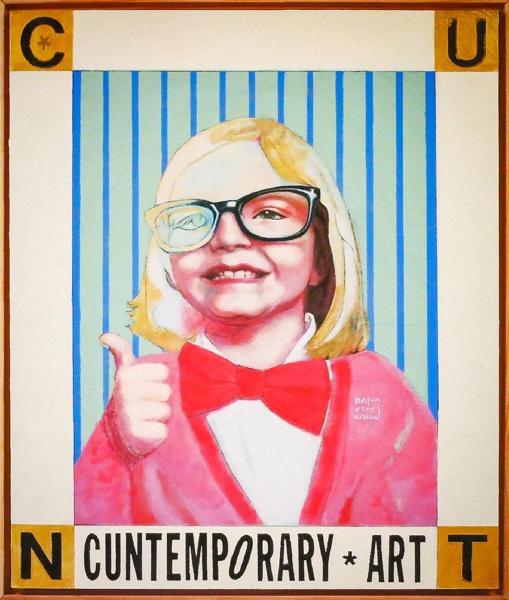 Cuntemporary Art, 2013