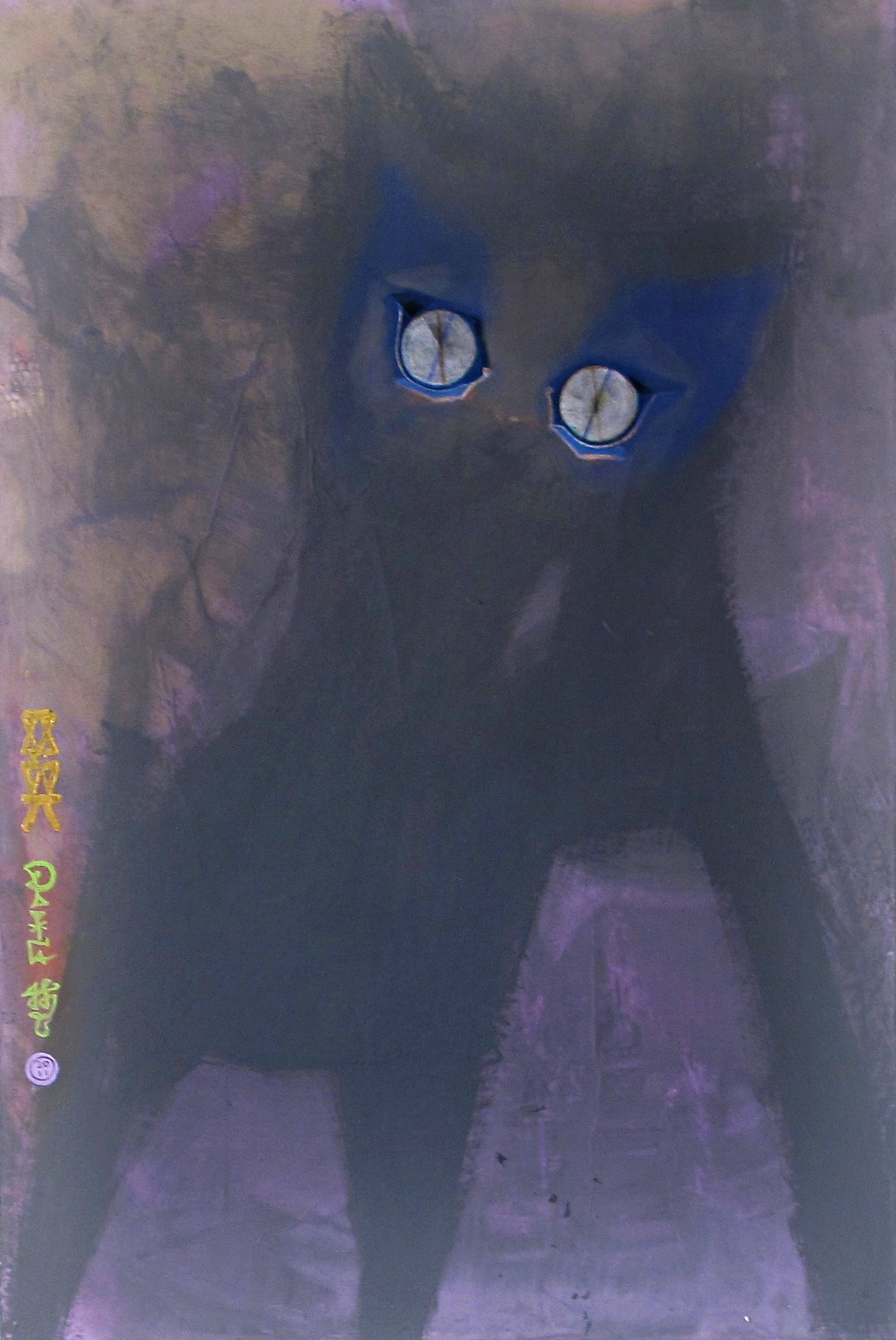 Moon Light Watcher, 2011