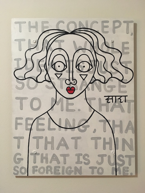 #78 Sara Erenthal  That Feeling  Acrylic on chipboard 16x21 in 2017