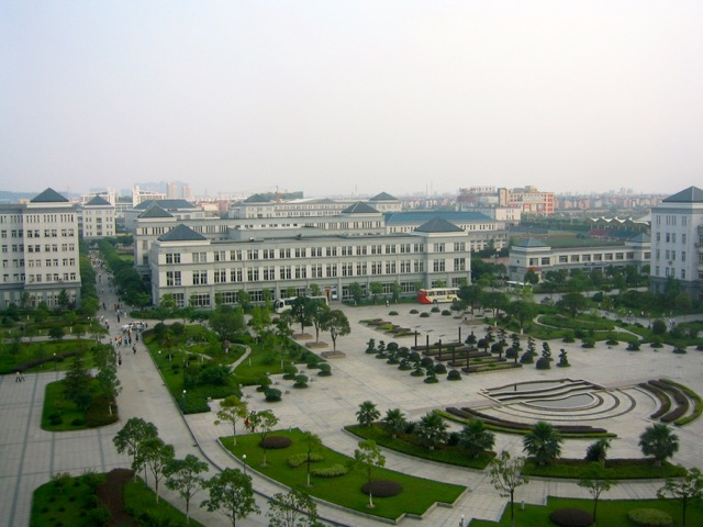 Zhejiang TCM University