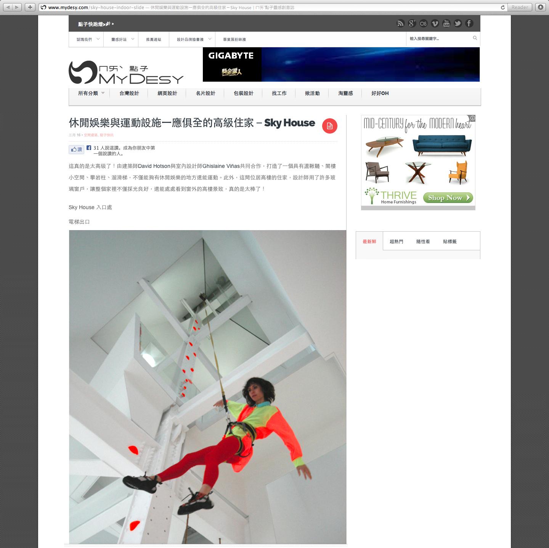 SkyHouse_WebPost_MyDesy_Taiwan.jpg