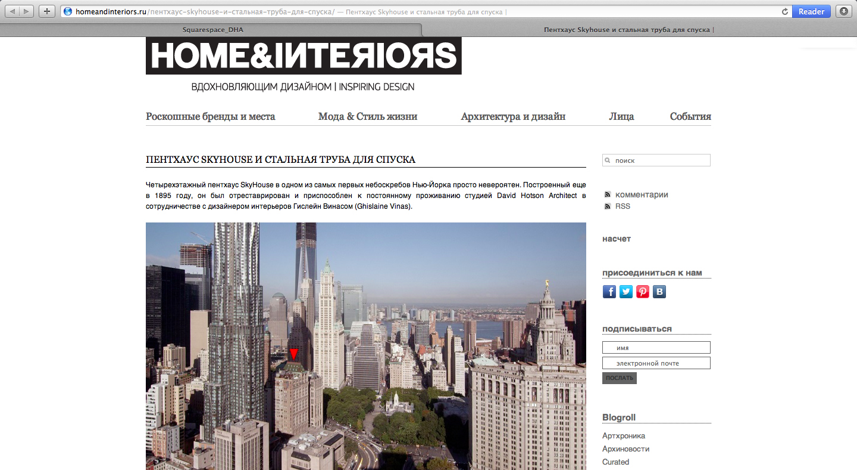 SkyHouse_WebPost_House and Interiors.jpg