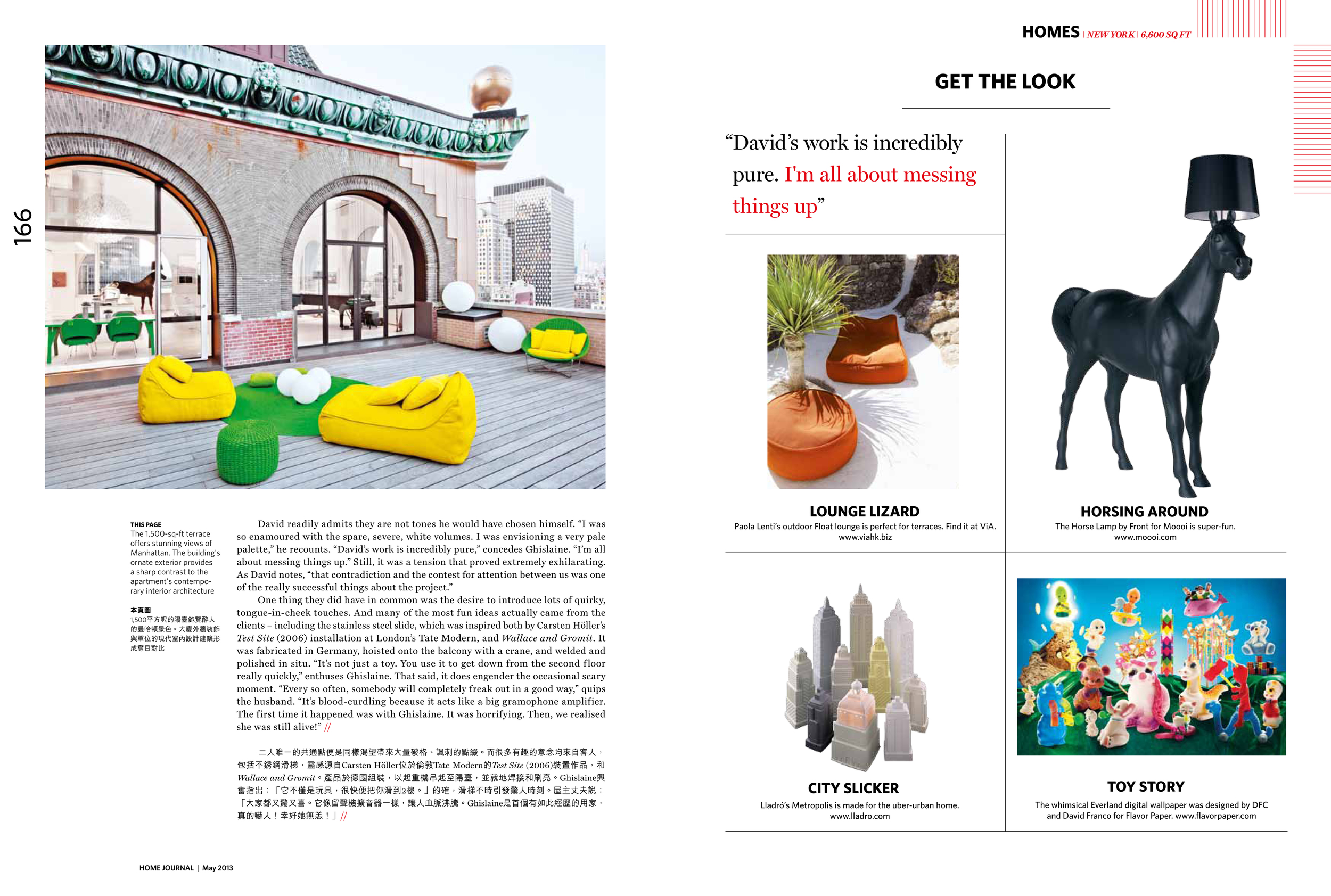 HOMES overseas2 may2013-11-12.jpg