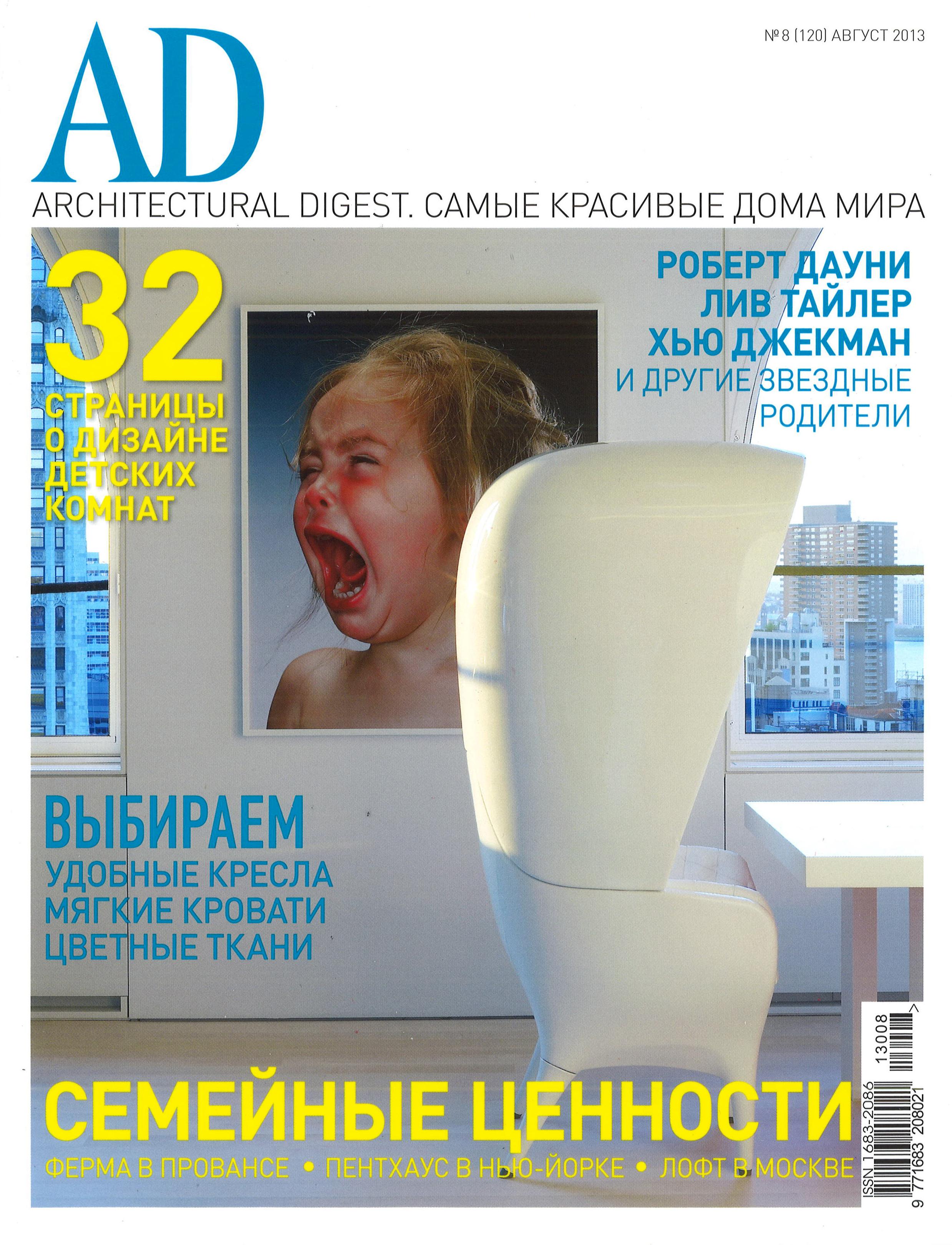 AD_Russia_April2013.jpg