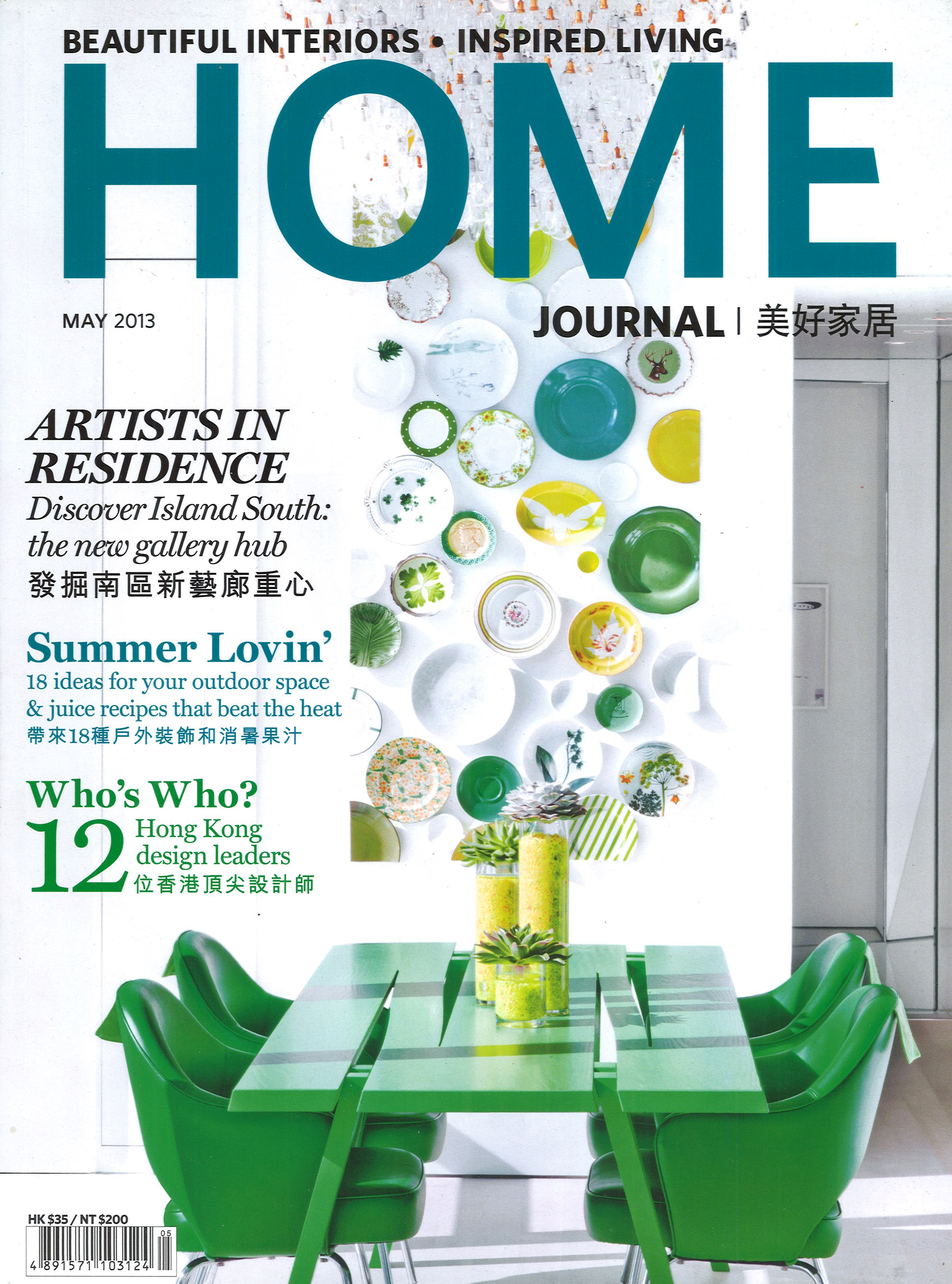 SkyHouse_HomeJournal_HongKong_May2013.jpg