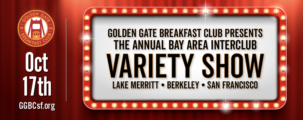 GGBC Web Variety Show Promo Banner.png