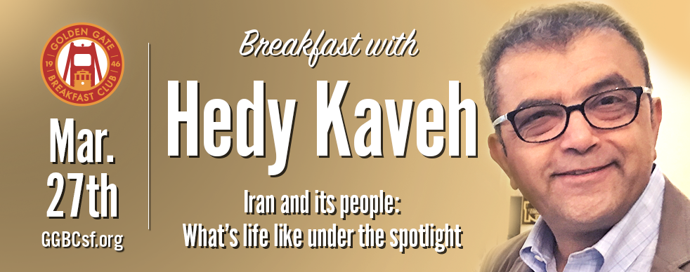 GGBC Web hedy Kaveh Promo Banner.png