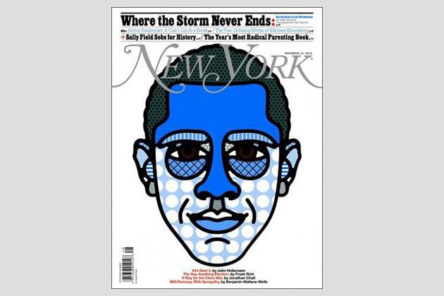 craig-redman-obama-cover-new-york-magazine-1.jpg