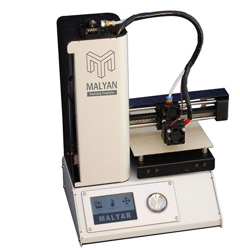 The Maylan M200 desktop 3D printer - looks very familiar, doesn't it?