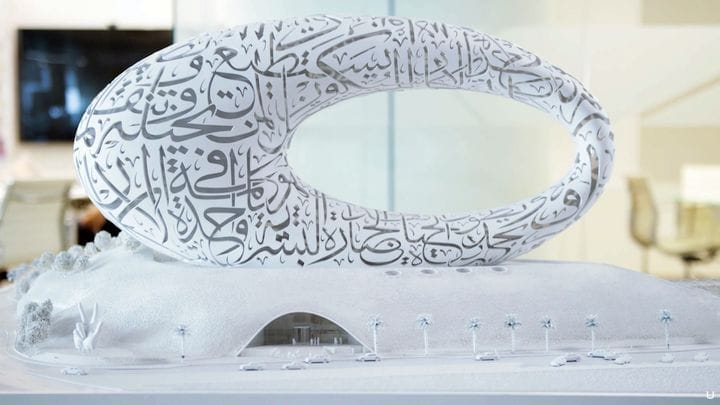 3D print of the Dubai Museum of the Future [Source: Ultimaker]