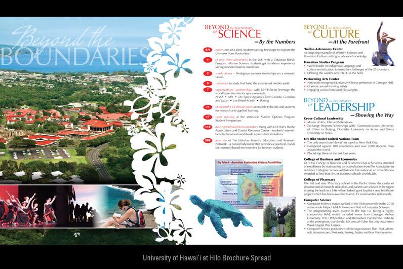 UH-hilo-brochure.jpg